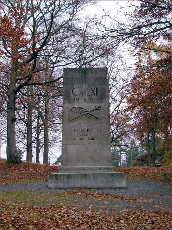 Стела на месте гибели Карла XII