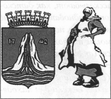 Символы Кристиансунна: герб и моющая треску женщина